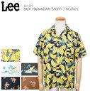 Lee リー HAWAIIAN SHIRT ハワイアンシャツ LS1299 6色 送料無料