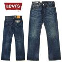 Levis リーバイス501 REDTAB Capital E レギュラーストレート 00501-1485 濃色ブルー メンズ