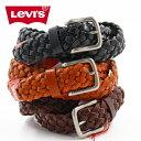 LEVI'S リーバイス 牛革 編み込み メッシュ レザーベルト 全3色 15116607 メンズ