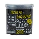 アメジスト黒抗菌スパイラル綿� 200入 6個セット   大衛
