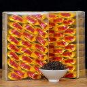 武夷山紅茶 金駿眉紅茶 5gx25 バック 個包装 125g茶葉 金駿眉 紅茶 中国茶 中国 お茶 新芽 茶 お取り寄せ プレゼント 贈り物 ギフト ギフトセット 母の日 母の日ギフト 花以外 父の日 父の日ギフト