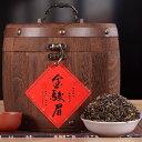 武夷山紅茶 特級 金駿眉紅茶 茶葉 貴重 250g金駿眉 紅茶 中国茶 中国 お茶 新芽 プレゼント 贈り物 父の日