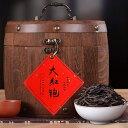 武夷山紅茶 1級 大紅袍紅茶 茶葉 貴重250g烏龍茶 紅茶 中国茶 中国 お茶 新芽 プレゼント 贈り物 父の日