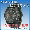 【達磨】【送料無料】AME-126腕時計型ビデオカメラ・防犯・セキュリティ「講演/会議/商談の重要なやり取りを録画」