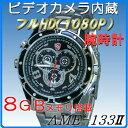 【達磨】【送料無料】AME-133II腕時計型ビデオカメラ・防犯・セキュリティ「講演/会議/商談の重要なやり取りを録画」