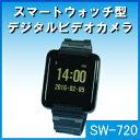 高画質デジタル腕時計型ビデオカメラ スマートウォッチ型デジタルカメラ・SW-720・ [its]