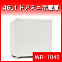 ASPILITY 46L1ドア小型ミニ冷蔵庫 左右両開き対応 製氷室つき メーカー1年保障 ・WR-1046・ エスキュービズム[Scubism]