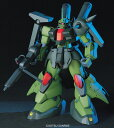 HGUC 1/144 AMX-011S ザクIIIカスタム(マシュマー専