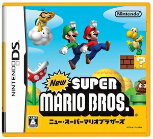 NDS New Super Mario Bros. (Nintendo DS Ver.)(Released)(NDS New スーパーマリオブラザーズ(ニンテンドーDS版))