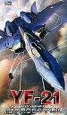 マクロスプラス 1/72 YF-21 プラモデル(再販)[ハセガワ]《05月予約》