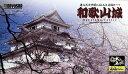 日本の名城 プラモデル JOYJOYコレクション JJ-6 和歌山城[童友社]《取り寄せ※暫定》