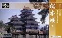 日本の名城 プラモデル スタンダード版 S-24 松本城[童友社]《取り寄せ※暫定》