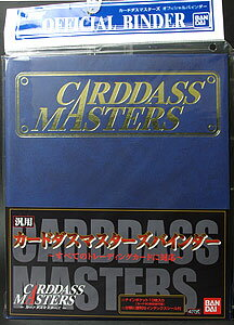 Carddass Masters General Use Binder