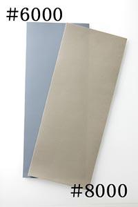 Mr.ラプロス 細密研磨下処理用耐水クロス #6000・#8000[GSIクレオス]《発売済・在庫品》