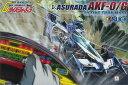 1/24 サイバーフォーミュラ No.19 アスラーダ AKF-0 リフティングターンモード プラモデル(再販)[アオシマ]《発売済・在庫品》