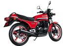 1/12 ネイキッドバイク No.27 1/12 カワサキZ400GP プラモデル(再販)[アオシマ]《発売済・在庫品》