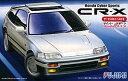 1/24 インチアップシリーズ No.140 ホンダ サイバーCR-X プラモデル(再販)[フジミ模型]《取り寄せ※暫定》