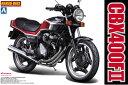 1/12 ネイキッドバイク No.35 ホンダ CBX400FII プラモデル(再販)[アオシマ]《発売済・在庫品》