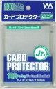 やのまんカードプロテクター ジュニア:クリア パック[やのまん]《発売済・在庫品》