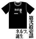 新世紀エヴァンゲリオン アニメ版・全話Tシャツ 第弐拾壱話 ...