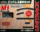 20-850 M1 エンドレス基本セットマスター1[KATO]《取り寄せ※暫定》