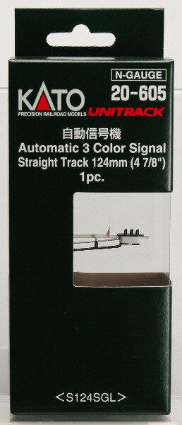 20-605 3灯式自動信号機[KATO]《取り寄せ※暫定》
