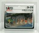 24-218 水着姿の若者たち[KATO]《取り寄せ※暫定》