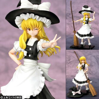Touhou Project - figutto!: Marisa Kirisame Action Figure (Back-order)