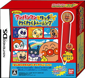 NDS Anpanman Touch Training Special Package ver.(Back-order)