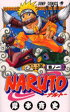 【漫画】ナルト NARUTO (1-72巻 全巻)[集英社]【送料無料】《取り寄せ※暫定》