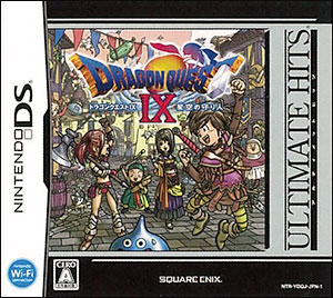 NDS ULTIMATE HITS Dragon Quest IX Sentinels of the Starry Skies(Back-order)