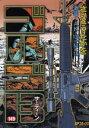 【漫画】ゴルゴ13 [B6版] (1-183巻 最新刊)[リイド社]【同梱不可】【送料無料】《取り寄せ※暫定》