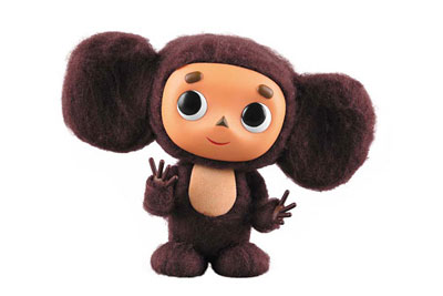 Vinyl Collectible Doll VCD No.161 Cheburashka
