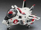 たまごひこーき 超時空要塞マクロス VF-1 バルキリー プラモデル(再販)[ハセガワ]《11月予約》