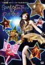 DVD 平野綾 2nd LIVE TOUR 2009『スピード☆スターツアーズ』LIVE DVD(仮)[ランティス]《取り寄せ※暫定》