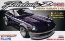 1/24 インチアップシリーズ No.162 ニッサン フェアレディ Z432 プラモデル(再販)[フジミ模型]《取り寄せ※暫定》