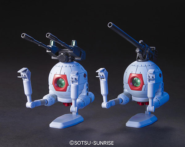 HGUC 1/144 RB-79 Ball Twin Set Plastic Model