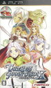 PSP テイルズ オブ ファンタジア なりきりダンジョンX(クロス) ...