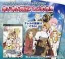PSP 【あみあみ限定テレカ付き】テイルズ オブ ファンタジア なりき...
