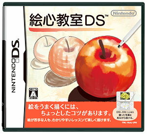NDS Egokoro Kyoshitsu (Picture Drawing Class) DS (Late June 2010 Re-release)(Back-order)