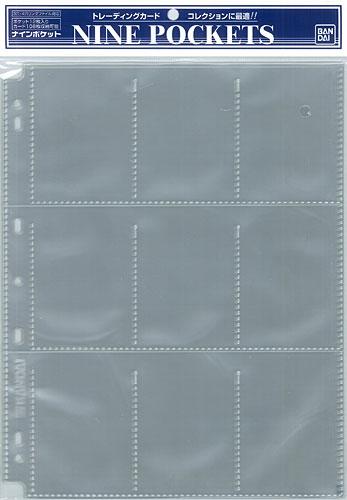 Nine Pocket - 9 Pocket Sheet (for 3 or 4 hole binders) 12Sheet Pack(Released)(ナインポケット 9ポケットシート(3穴4穴両用) 12枚入りパック)