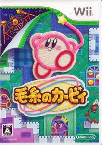 Wii Keito no Kirby(Back-order)