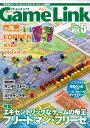 ボードゲーム情報誌 ゲームリンク vol.5(書籍)[アークライト]《取り寄せ※暫定》