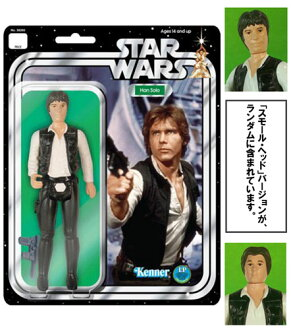Retro Kenner - Star Wars: Han Solo 12 Inch Action Figure