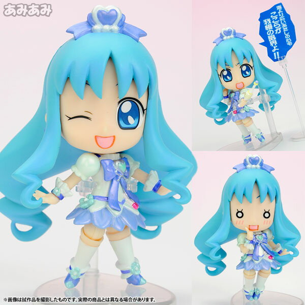 chibi-arts HeartCatch PreCure! Cure Marine(Back-order)