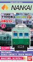 Bトレインショーティー 南海電鉄 7100系(旧塗装)[バンダイ]《発売済・取り寄せ※暫定》