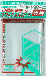 KMC Card Barrier Mini (Clear) Pack(Released)