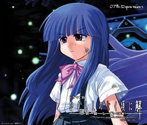CD ドラマCD ひぐらしのなく頃に 皆殺し編 (前編) (CD Drama CD Higurashi no Naku Koro ni Minagoroshi Chapter (Vol. 1) (Released))