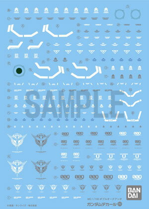 Gundam Decal No.89 for MG 00 Quan[T] (Double 0 Quanta) (Back-order)(ガンダムデカール No.89 MG ダブルオークアンタ用)
