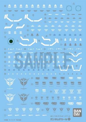 Gundam Decal No.89 for MG 00 Quan[T] (Double 0 Quanta) (Pre-order)(ガンダムデカール No.89 MG ダブルオークアンタ用)
